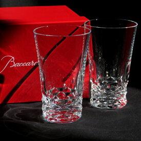 Baccarat(バカラ)グラス ジャパン ブラーヴァ(2客)ギフト 食器 贈り物 誕生日 2客 ペア ロックグラス 酒器 ブラン 引出物 タンブラー 贈り物 誕生日 ハイボール ガラス クリスタル baccaratギフト コップ 送料無料