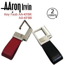 ≪ポイント5倍≫ AAron Irvin アーロン・アーヴィン キーケース キーホルダー 通勤 おしゃれ 人気