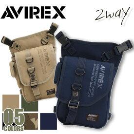 ≪ポイント10倍≫ AVIREX EAGLE アヴィレックス イーグル レッグバッグ ショルダーバッグ ボディバッグ 肩掛け 無地 迷彩 柄 男女兼用 2Way AVX348L