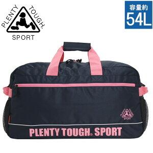 ボストンバッグ PLENTY TOUGH SPORT プレンティ タフ スポーツ スタンダード ボストン バッグ 54L かばん レディース 女性 女の子 通学 通勤 人気 スポーティ サークル 旅行バッグ 長期旅行 リフレ
