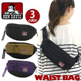 ウエストバッグ BEN DAVIS ベンデイビス シティ ウエスト バッグ CITY WAIST BAG ウエストバッグ ウエストポーチ バッグ かばん 女の子 女性 レディース 女子 シンプル 黒 ブラック BDW-8009