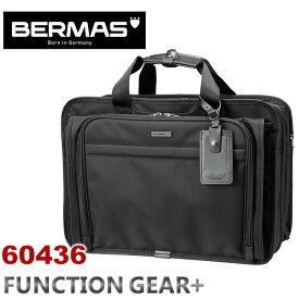 ≪ポイント10倍≫ ビジネスバッグ バーマス BERMAS FUNCTION GEAR PLUS ファンクションギアプラス キャリーオン機能 2層式 PC対応 ショルダーバッグ 拡張 エクスパンダブル ビジネス 通勤 出張60436