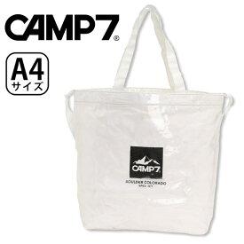 CAMP7 キャンプセブン トートバッグ ショルダーバッグ ビニールトート 正規品 レディース 女の子 女性 女子 学生 大人 人気 おしゃれ 2WAY ママバッグ A4 CLEAR TOTTE クリア トート CAP-9002
