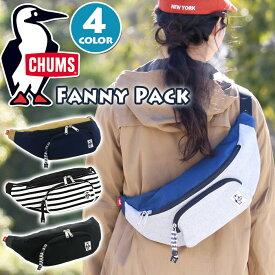 ≪ポイント10倍≫ CHUMS チャムス ボディバッグ 2019 春夏 新作 正規品 ボディ バッグ ボディーバッグ 斜めがけ ワンショルダー ウエストバッグ ヒップバッグ 女の子 レディース 女性 A5 おしゃれ 人気 旅行 ファニーパック Fanny Pack CH60-2677