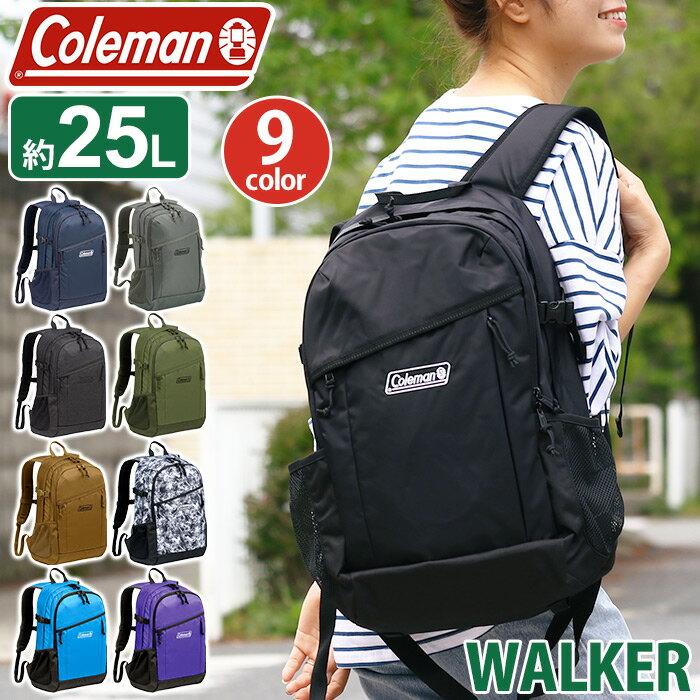 [Xmasクーポン対象商品] 【正規品】 Coleman コールマン walker25 ウォーカー25 リュック 2018SS リュックサック バックパック デイパック レディース ブラック ネイビー 25L WALKER 25