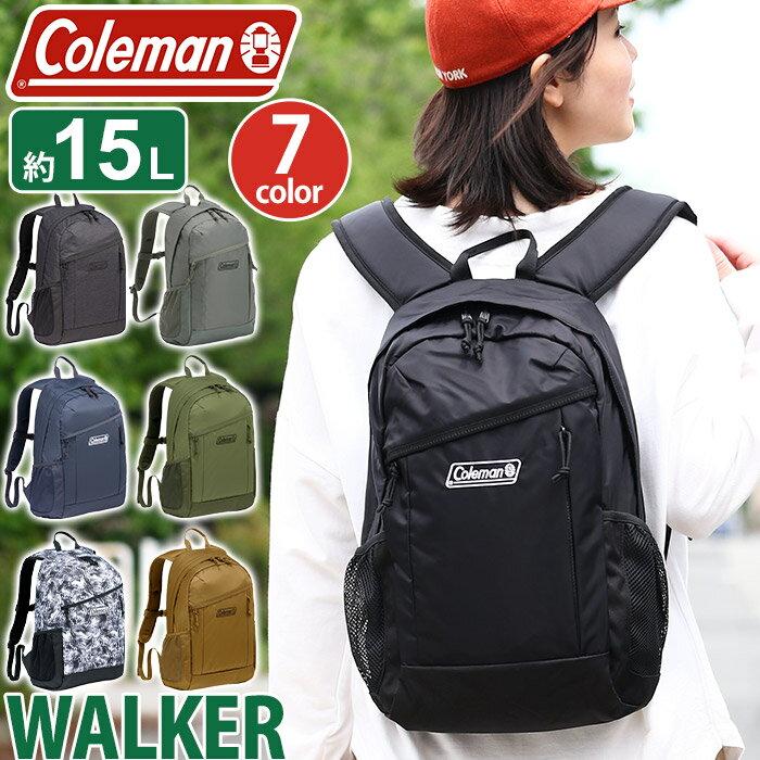 ≪ポイント10倍≫ 【正規品】 Coleman コールマン walker15 ウォーカー15 リュック リュックサック バックパック デイパック レディース キッズ ジュニア ブラック ネイビー 15L WALKER 15