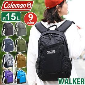 リュック コールマン ウォーカー15 正規品 Coleman リュックサック バックパック デイパック レディース キッズ ジュニア 女の子 コンパクト A4 15L 丈夫 軽量 WALKER 15