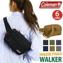 ≪ポイント5倍≫ 【正規品】 Coleman コールマン WALKER POUCH ウォーカー ポーチ ウォーキングポーチ ウエストポーチ…