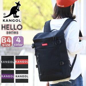 リュック カンゴール 女の子 KANGOL リュックサック デイパック バックパック バッグ スクエアリュック ボックス型 レディース 通学 通学用 通勤 女子 女性 女の子 人気 かわいい おしゃれ ボ