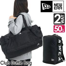 ボストンバッグ NEW ERA ニューエラ ボストン 正規品 ボストンリュック 大容量 レディース リュック 旅行 2way 50L 合宿 遠征 男 男子バッグ ストリート系 クラブ ダッフルバッグ Club Duffle Bag