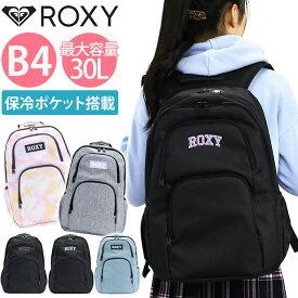 5a6e3a43f2ce ポイント10倍≫ ROXY ロキシー リュック リュックサック バックパック デイパック バッグ かばん 通学