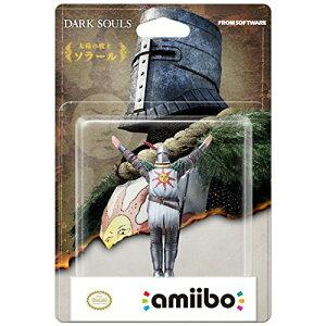 amiibo 太陽の戦士 ソラール (DARK SOULS) [video game]