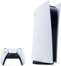 PS5 本体 PlayStation 5 デジタル・エディション (CFI-1000B01) プレイステーション5