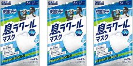 白元アース 快適ガード 息ラクールマスクふつうサイズ 5枚入 × 3個セット