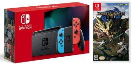 【無料ラッピング対応】Nintendo Switch 本体 ニンテンドースイッチ ネオン +モンスターハンターライズ