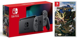 【無料ラッピング対応】Nintendo Switch 本体ニンテンドースイッチ グレー +モンスターハンターライズ 【数量限定特典あり】「オトモガルク」と「オトモアイルー」の重ね着装備など 同梱)