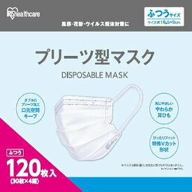 アイリスオーヤマ マスク 不織布 箱 120枚入ふつうサイズホワイト箱 花粉 ウィルス対策 飛沫 防止 抑制