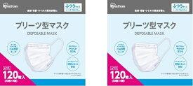アイリスオーヤママスク不織布120枚入 ×2箱セットふつうサイズ ホワイト 箱 花粉 ウィルス対策 飛沫 防止 抑制