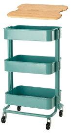 IKEA イケア キッチンワゴン+まな板セット RASKOG ロースコグ ターコイズ 35x45x78 cm ホーグスマ 韓国北欧