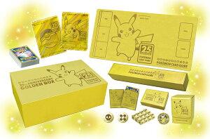 ポケモンカードゲーム ソード&シールド拡張パック 25thANNIVERSARY GOLDEN BOX10/22発売 アニバーサリーゴールデンボックス