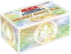 遊戯王 SECRET SHINY BOX(シークレット シャイニー ボックス)2021年12月25日発売1BOX