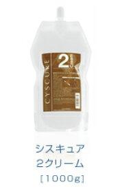 タマリス シスキュア2クリーム 1000g (パーマ剤/2剤)