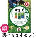 【送料無料】リーブルアロエ 茶シリーズ 選べる3本セット<シャンプー・コンディショナー・ボディソープ> 500mL×3本