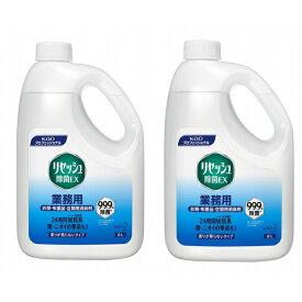 花王 リセッシュ除菌EX 消臭ストロング 2L×2本 専用詰め替え空容器2本付き