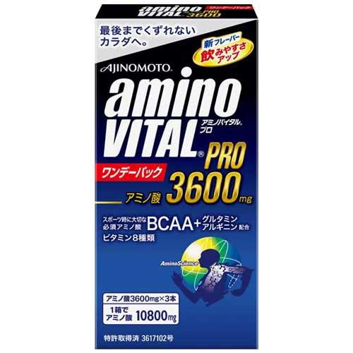 AJINOMOTO 味の素 アミノバイタルワンデーパックプロ 3本 16AM1120