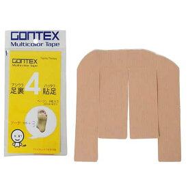 GONTEX ゴンテックス GONTEX 足裏貼足4 ベージュ 00019