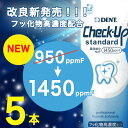 Checkup1450 05