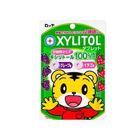 しまじろう キシリトール 30g 1個袋タブレット ラミチャック 歯科専売 オーラルケア キシリトール タブレット 虫歯予防 グレープ イチゴ
