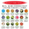Care rice cake rice cake bubble Lumi ass face-wash LUMIAS clay clay pack face wash スキンケアロイヤルビオサイト combination W placenta at home simple ルミアスクレマリンフェイスウォッシュ 100 g mud face-wash