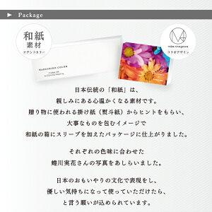 ゆうパケット選択送料無料ナデシコカラー12枚入りNADESHIKOCOLORワンデーカラコンコスメコンタクト