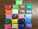 カラーサンド 21色セット「ジェルキャンドル材料」