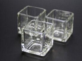 キャンドル用グラス キューブS 20個セットジェルキャンドル ガラスコップ キャンドルグラス】