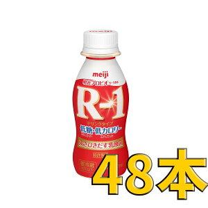 明治ヨーグルトR-1 ドリンクタイプ 低糖・低カロリー 112ml×48本