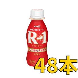 明治ヨーグルトR-1 ドリンクタイプ 【112ml×48本】