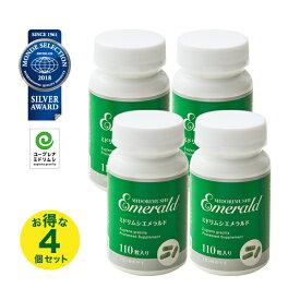 品質重視 ミドリムシエメラルド 110粒入 4本セット ユーグレナ高含有 ミドリムシサプリメント 品質に厳しいQVCでも紹介 送料無料 免疫力