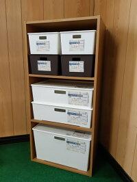 キーパーボックスワイド深型カラーボックス収納インナー収納小物収納分別収納整理用品積み重ね仕切り付フタ付き【2色から選べます】