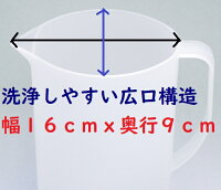 冷水筒ピッチャー冷水ポット耐熱卓上ピッチャー2200(2個セット)容量2.2L目盛付卓上用スリム麦茶お茶パック飲料水キッチン食事用洗いやすい
