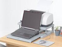 パソコンラック卓上スライダーロータイプ13型ノートPC用パソコン収納パソコン収納ラック新生活1人暮らしヒマラヤ化学