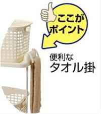 ウイングランドリーバスケット2段ロータイプ3点セット(バスケットM2個付)洗濯かご