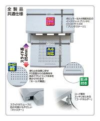 パソコンラック22型(引出し付)