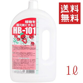 Flora nature plant vitality liquid HB-101 1 liter