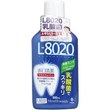 クチュッペ L-8020 爽快ミント500ml【青】
