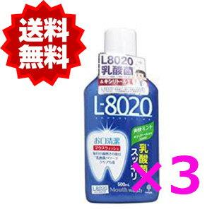 【3個セット】クチュッペ L-8020 爽快ミント500ml【青】