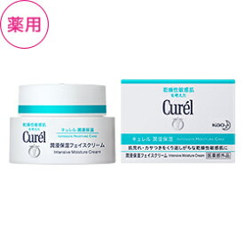 【花王】キュレル 潤浸保湿フェイスクリーム40g 乾燥性 敏感肌 赤ちゃんにも使用OK 顔用