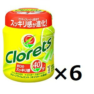まとめ買い モンデリーズ・ジャパン クロレッツXP グリーンライムミント ボトル 140g×6個
