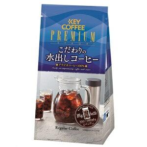 キーコーヒー プレミアムステージ こだわりの水出しコーヒー(20g×4P)